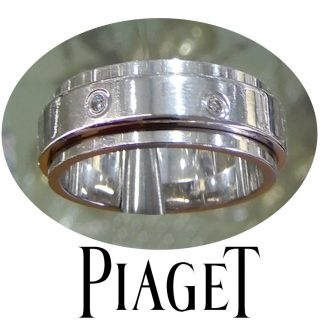 PIAGET Ring, Diamant, 18K Witgoud