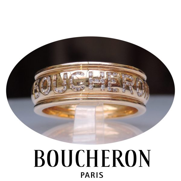 BOUCHERON 0,20 ct. diamant, bandring, 18K